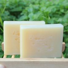 家用乳木果鲜奶皂